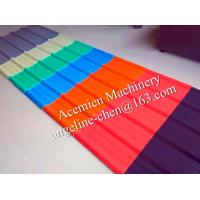 Best UPVC low cost,durable,easy stallation,round wave+trapezoid roof tile/sheet production line wholesale