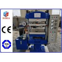 Best Rubber Vulcanizing Press Machine 100% Positioning Safety With A Slow Calibration Function wholesale