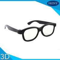 Quality Plastic Circular Polarized 3D Glasses For Movies With Different Color Frame wholesale