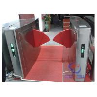 Buy cheap Dual door access bi-directional channel electrical safe library entrance from wholesalers