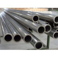 Best Custom Length Pre Galvanized Round Pipe High Wear Resistance 32mm Galvanised Pipe wholesale