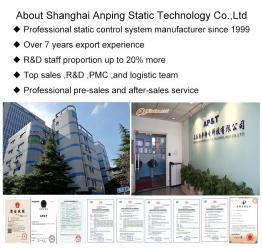 Shanghai Anping Static Technology Co.,Ltd