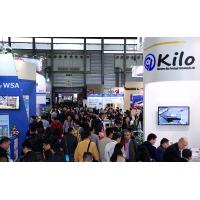 Shenzhen Kilo prototype Technology Co., Ltd.