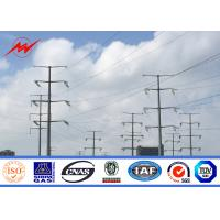 Buy cheap BV 69KV Power Distribution Steel Utility Pole from wholesalers