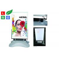 Buy cheap Silver Color Lighted Movie Poster Frame , AC 85 - 245V Input LED Poster Frame from wholesalers