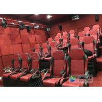 Best Mini Home Luxury Seats 5D Movie Theater Equipment With Lightning , Fog Effect wholesale