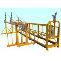 Best ODM Steel Adjustable Cradle Yellow High Working Rope Suspended Window Cleaning Platform wholesale