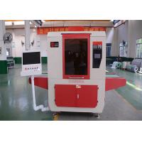 Buy cheap Remote Operation Small Vamp Marking Machine Working Speed 600 - 1500mm/S from wholesalers