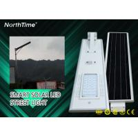 Buy cheap IP65 30W Solar Products 7.5m Height 4 Rainy Days 26AH Lithium Battery Solar Lamps from wholesalers