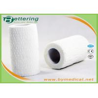 Stretch Cotton EAB Elastic Adhesive Bandage / Elastoplast Sports Tape Waterproof for sale