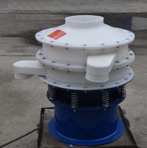 China EC-CV-40 Good quality 1-5 Layers Customized Zinc Oxide Industry Series Ultrasonic  Circular Vibratory Screen on sale