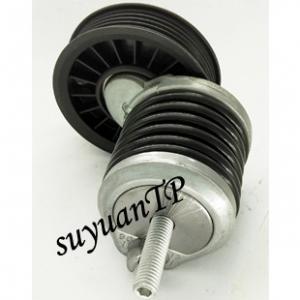 Best Aluminum Flat Belt Idler Pulley For VW 55462 531074510 APV2105 028145278J wholesale