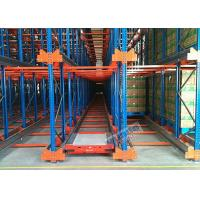 Quality Blue Q235 Steel Storage Shelving And Racking Systems IP65 With 16X2 LCD Display wholesale