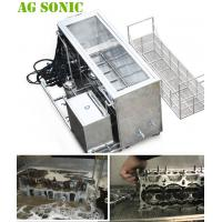Buy cheap 360L Ultrasonic Automotive Parts Cleaner Plating Molding Skimming Machine 40khz from wholesalers