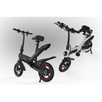 Best Portable Collapsible Electric Bike , Folding Electric Bicycle With Disc Break System wholesale