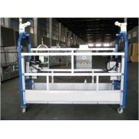 Best 10M Safe ZLP630 Aluminium Alloy Rope Suspended Window Cleaning Platform Cradle Swing Stage wholesale
