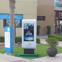 Buy cheap Outdoor floor standing high brightness lcd sunlight readable digital signage from wholesalers