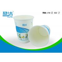 Best 400ml Disposable Cold Drink Paper Cups OEM / ODM For Offices And Restaurants wholesale