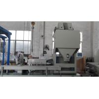 Buy cheap High Efficiency Coal Packing Machine bag packaging equipment from wholesalers