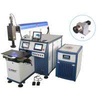 Buy cheap Laser Welding Systems For Keyhole 300W , Laser Cutting Cnc Machine Blue Color from wholesalers