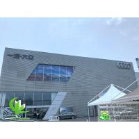 Best Metal Perforated aluminum facade wall cladding metal curtain wall wholesale