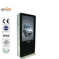 Best Floor Stand Outdoor LCD Monitor With Touch Screen , Waterproof outdoor display monitor wholesale