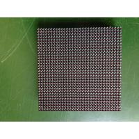 Buy cheap Small Pixel Pitch Led Display Modules 6mm / 6.67mm / 7mm DIP Outdoor Full Color from wholesalers