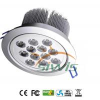 Best 6 Inch LED Recessed Downlights 12V 12W cri78 1200 Lumen 60°Angle CE ROHS wholesale