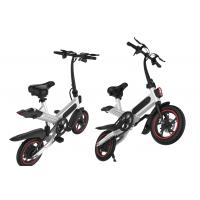 Best Professional Folding Electric Bicycle Leather Soft Seat Long Service Life CE Approved wholesale