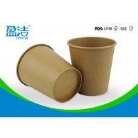 Cheap 7oz Brown Kraft Disposable Paper Cups , Smoothful Rim Insulated Drinking Cups for sale