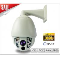 Buy cheap 2 Megapixels IP HD IR High Speed Dome Camera from wholesalers