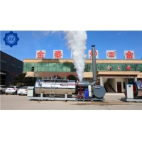 China Boiler Factory Supply Industrial Oil & Gas Fired 4 Ton Steam Boiler For Laundry Equipment for sale