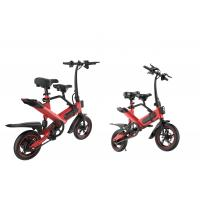 Best Multi Functional Electric Folding Road Bike Maximum Load 120kg For Commuting wholesale