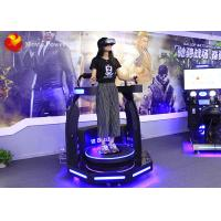 Quality Standing 9D Virtual Reality 360 Degree Rotation Adventure Experience Dynamic Platform  wholesale