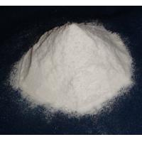 Quality Fused Silica Powder Refractory Products 96% High Purity Micro Silica Powder wholesale