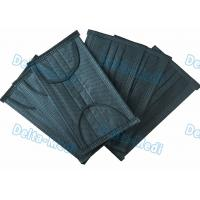 Buy cheap Black 4-ply Non Woven Disposable ear-loop Face Mask with active carbon from wholesalers
