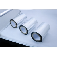 China Waterproofing Application Silicone Coated Metalized PET Film for sale