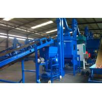 Quality Empty Fruit Bunch EFB pellet making line project with 1T/H~5T/H capacity wholesale