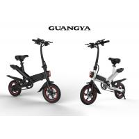 Best Three Colours Folding Electric Bicycle 10AH Lithium 15 Degrees Climbing Ability wholesale