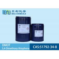 Cheap 98% Purity Electronic Grade Chemicals 3,4-Dimethoxythiophene 51792-34-8 With for sale