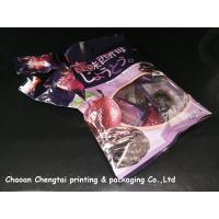 Buy cheap Heat Sealable Food Packaging Pouches Custom Dry Fruit Food Pouches Packaging from wholesalers