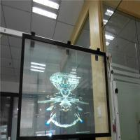 Quality Transparent Rear Projection Film 92% High Transmittance For Advertising wholesale