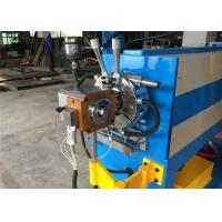 Best High Speed Multi Function Cable Extruder Machine Line Of Dia 45mm 380V 50 60Hz wholesale