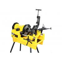 "Best Heavy Duty Electric Pipe Threading Machine for Steel Pipe 1/4""-4"" Hongli SQ100F 1224 wholesale"