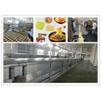 Buy cheap Wheat Corn Flour Automatic Noodle Making Machine production line for Fried from wholesalers