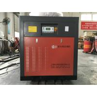 Quality 15kw Industrial Air Compressor Rental Permanent Magnetic Frequency Screw Type wholesale