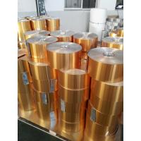 Best 8011 h14 golden lacquer aluminium coil for medical bottle caps wholesale