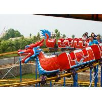 Best Adjustable Speed Kiddie Dragon Coaster , Outdoor Amusement Park Rides wholesale