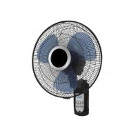 Buy cheap Plant Grow Room Fans 90° Oscillating Action 3 Pp Blades Radial Grille 102pcs from wholesalers
