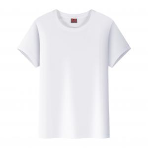 Best Wholesale Price Custom Logo Plain T Shirt  Printed Design Leisure  Cotton Summer T Shirt With  Short Sleeve Round Neck wholesale